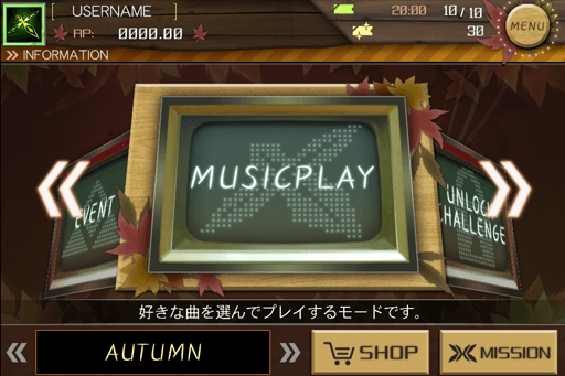 AUTUMN_menu.png
