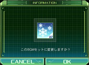 WINTER_bgm.PNG