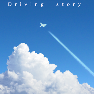 Driving story
