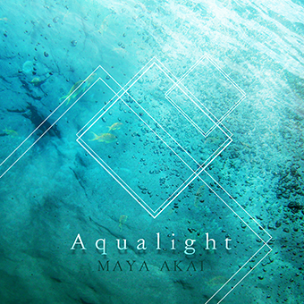 Aqualight.png