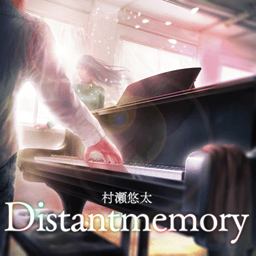 Distantmemory