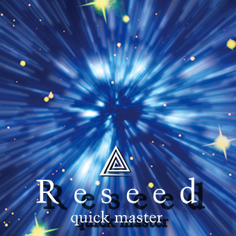 Reseed