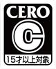 CERO C(15才以上対象)