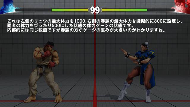 hp_hikaku_tx.jpg