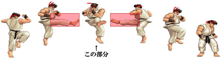 tatsumaki.jpg