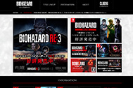 Official Resident Evil sites