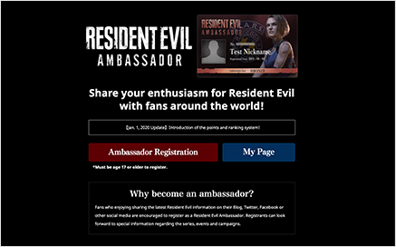 1. Go to the Resident Evil Ambassador website and click on