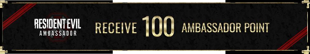 AMBASSADOR POINT 100 PT GET